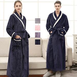 ルームウェア カップル ガウン もこもこ 寝巻き パジャマ 冬 メンズ レディース 着る毛布 バスローブ ロング 大きいサイズ 厚手 長袖 ペアルック ウエスト紐 部屋着 ホームウェア ナイトウェ