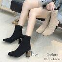 ソックスブーツ レディース ショートブーツ ブーツ 韓国ファッション サイドゴア 7cmヒール 疲れない 歩きやすい 美脚…