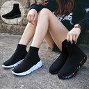 ソックススニーカー 厚底 ソックスブーツ レディース ブーツ スニーカー ストレッチ スニーカーブーツ ショートブーツ 靴 歩きやすい 柔らかい 痛くない 黒 スポーティ 大きいサイズ 軽量 通気 厚底 ペア お揃い 男女兼用 ウオーキングシューズ 3cmヒール