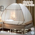 【キャンプでも活躍】ワンタッチ簡単設置!テントみたいなベッド用蚊帳(モスキートネット)のおすすめは?