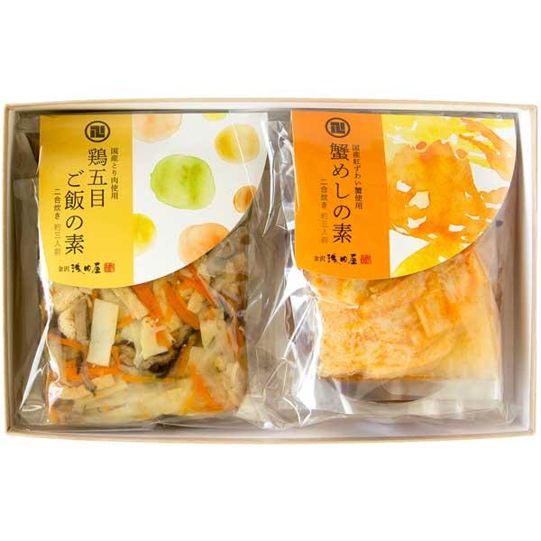 ≪金沢浅田屋≫炊き込み御飯の素2個入(蟹めし・鶏五目)【お歳暮】【ギフト】