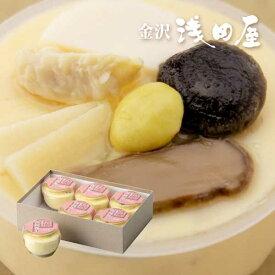 ≪金沢浅田屋≫松茸入り茶碗蒸し 6個入 MC24