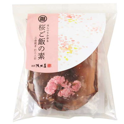 ≪金沢浅田屋≫桜ご飯の素【期間限定】