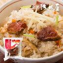 ≪金沢浅田屋≫甘辛仕立て 金目鯛煮つけご飯の素