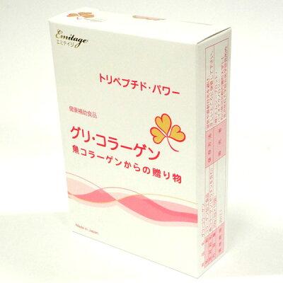 グリ・コラーゲン≪Emitage(エミテイジ)≫魚コラーゲンからの贈り物90g(3g×10袋)
