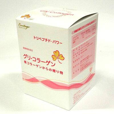 グリ・コラーゲン≪Emitage(エミテイジ)≫魚コラーゲンからの贈り物90g(3g×30袋)