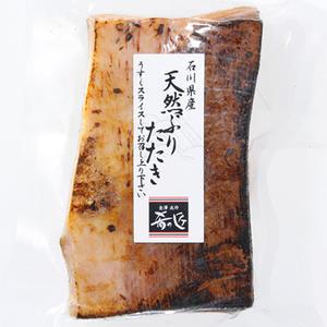 ≪ホクチン≫石川県産ぶりたたき180g