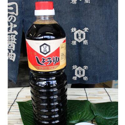≪本江醸造食品≫日の出醤油本造り1リットル