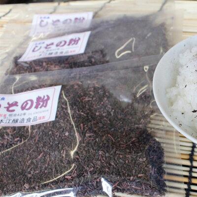 ≪本江醸造食品≫天然しその粉30g