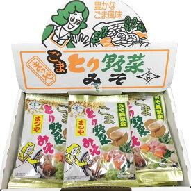 ≪本江醸造食品≫まつや ごまとり野菜みそ 1箱12袋入り(180g×12袋)【金沢名物】