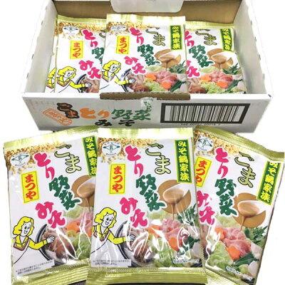 ≪本江醸造食品≫まつやごまとり野菜みそ1箱12袋入り(180g×12袋)【金沢名物】