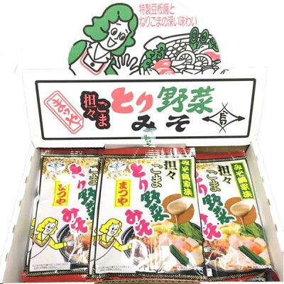 ≪本江醸造食品≫まつや担々ごまとり野菜みそ1箱12袋入り(180g×12袋)【金沢名物】