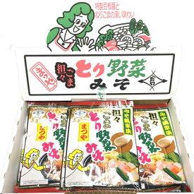 ≪本江醸造食品≫まつや 担々ごまとり野菜みそ 1箱12袋入り(180g×12袋)【金沢名物】