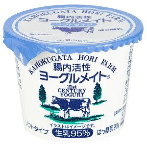 ≪ホリ乳業≫腸内活性ヨーグルメイト ソフト【酪酸菌】【スイーツ】【まとめ買い】