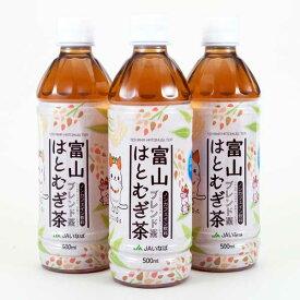 ≪JAいなば≫富山はとむぎ茶/海洋深層水入り ペットボトル茶 500ml 24本入/産地直送【送料無料】【お中元】