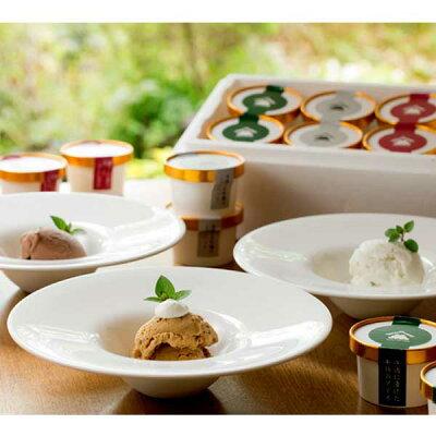 ≪里山のオーベルジュ薪の音≫贅沢な大人のアイス3種の味が楽しめるバラエティセット100ml(3種×2個入り)