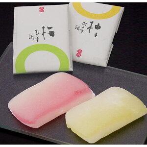 ≪菓匠みのや≫金沢 梅柚子羽二重餅(12個入)