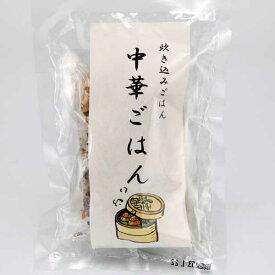 ≪能登製塩≫炊き込みごはん中華ごはん 40g