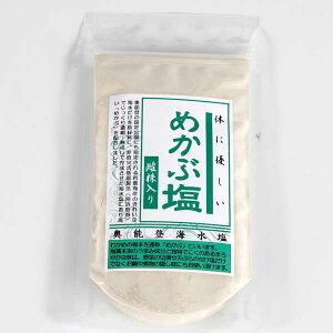 ≪能登製塩≫体に優しい めかぶ塩 100g【奥能登 カルシウム ビタミン 食物繊維 お茶漬け】