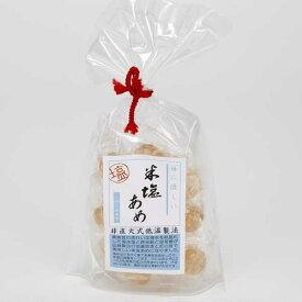 ≪能登製塩≫体に優しい米塩あめ 75g