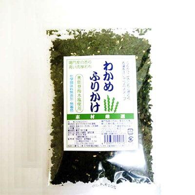 ≪能登製塩≫奥能登海水塩使用久司道夫のわかめふりかけ50g