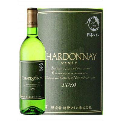 ≪能登ワイン≫2015年産シャルドネ白ワイン720ml
