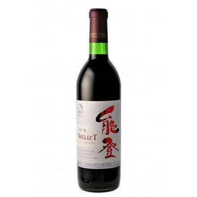 ≪能登ワイン≫2015年産NselecTヤマソーヴィニヨン赤ワイン720ml
