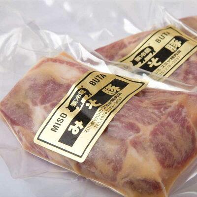 ≪スミヤ精肉店≫自家製豚味噌漬け(5枚入)