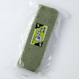 ≪山木食品工業≫ふるさとの味覚真空斗棒餅1kg 草