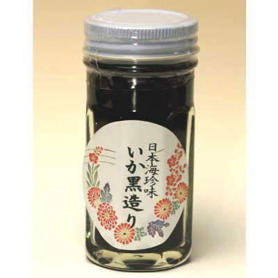 ≪銭福屋≫珍味いか黒造り80g