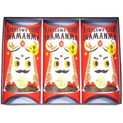 【金沢土産】【金沢カレー】≪銭福屋≫金沢カレーいかまんまセット