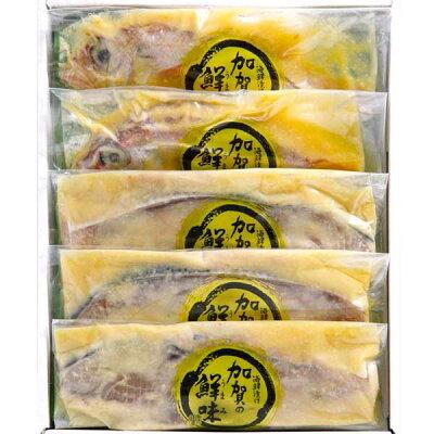 ≪銭福屋≫のどぐろ・ぶり加賀味噌漬(5切入)NBZ50