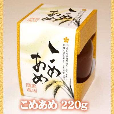 銭福屋お米から作るあめこめあめ220g