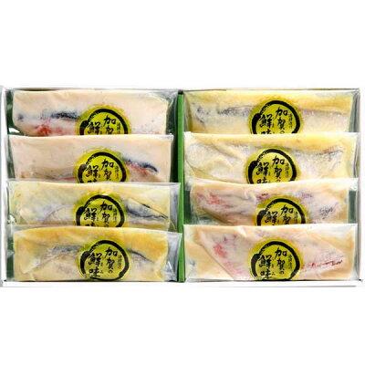銭福屋加賀の鮮味(うまみ)漬魚8切セットTHZ50