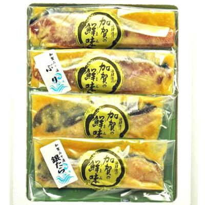 銭福屋ぶり・銀たら加賀味噌漬(4切入)GB35