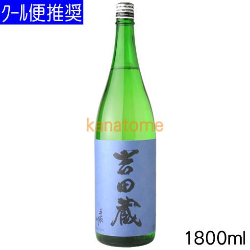 日本酒/石川県 手取川 吉田蔵 よしだぐら 純米大吟醸 1800ml
