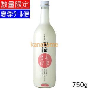 田酒 でんしゅ 甘酒 750g 要冷蔵