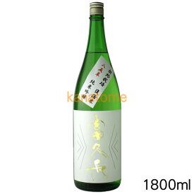 富久長 ふくちょう 純米吟醸 八反草 1800ml