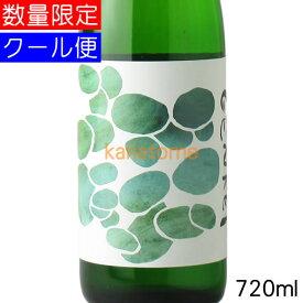 富久長 ふくちょう サタケシリーズ GENKEI げんけい 生酒 720ml 要冷蔵