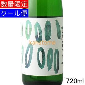 富久長 ふくちょう サタケシリーズ HENPEI へんぺい 生酒 720ml 要冷蔵