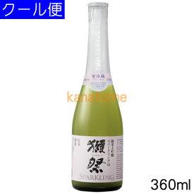 獺祭 だっさい 純米大吟醸 スパークリング45 360ml 要冷蔵
