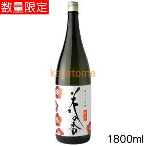 花の香 はなのか 純米大吟醸 梅花 ばいか 1800ml