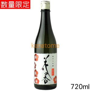 花の香 はなのか 純米大吟醸 梅花 ばいか 720ml