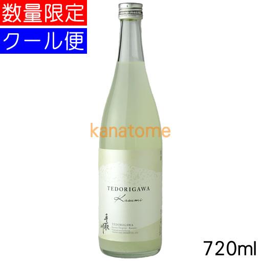 手取川 てどりがわ 純米大吟醸 kasumi 720ml 要冷蔵