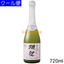 獺祭 だっさい 純米大吟醸 スパークリング45 720ml 要冷蔵