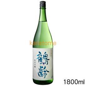鶴齢 かくれい 純米吟醸 1800ml