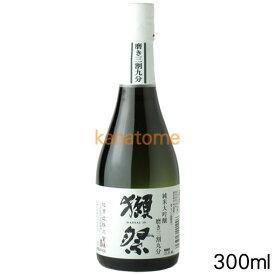 獺祭 だっさい 純米大吟醸 磨き三割九分 300ml