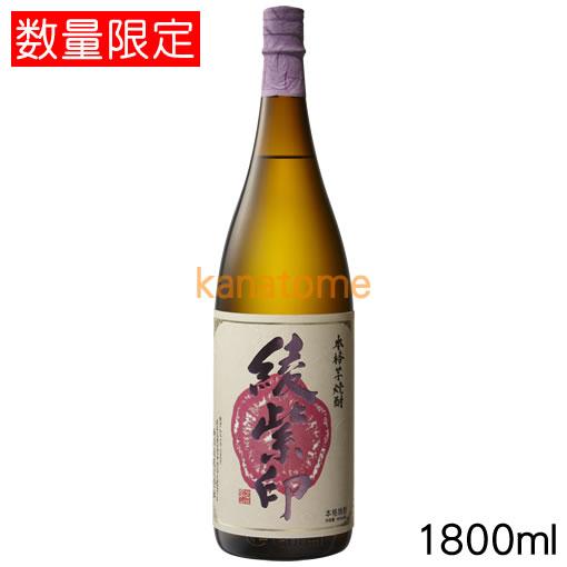 宝山 綾紫印 1800ml