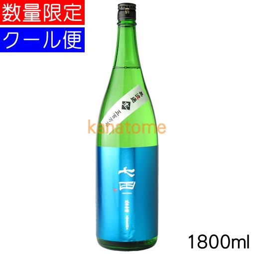 日本酒/佐賀県 七田 しちだ 純米吟醸 無濾過 五百万石 1800ml 要冷蔵