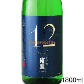 浦霞 うらかすみ 純米吟醸 12 1800ml